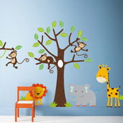 Children's Jungle Wall Stickers