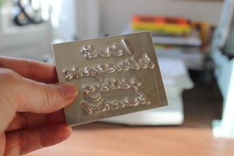 Each phrase is handwritten adn made into a metal die before being traditionally hand printed.