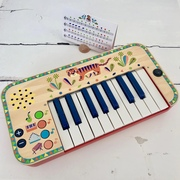 Child's Synthesizer